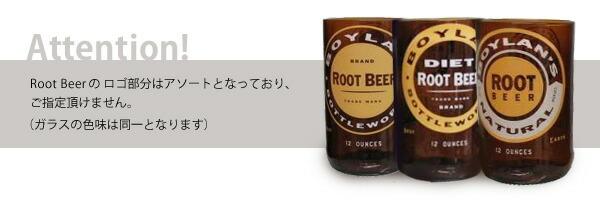 オールドボトルグラス ビール瓶 再利用