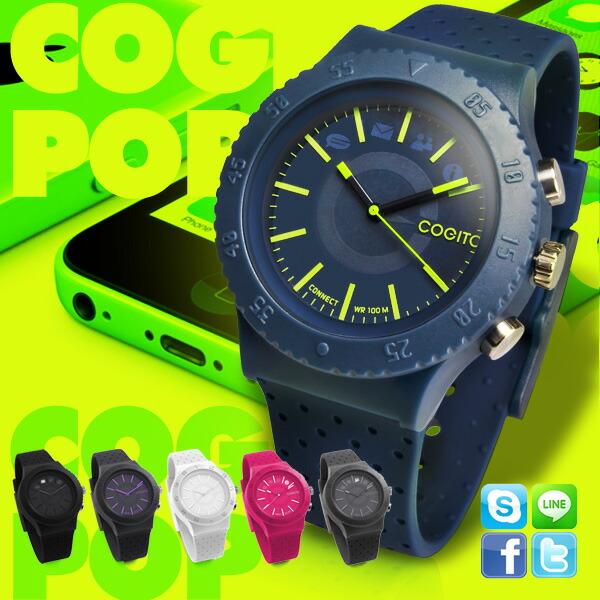 COGITO POP/コジト ポップ Bluetooth腕時計 Smart watch