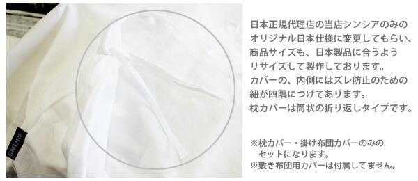 日本未入荷【SNURK/スヌーク】ベッドカバー・枕カバー(ダブル) DUVET COVERS 輸入雑貨