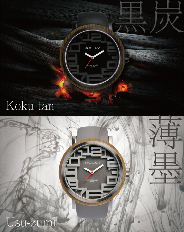 【RELAX/リラックス】PILE パイル メンズ レディース腕時計 ユニセックス メンズ腕時計 腕時計