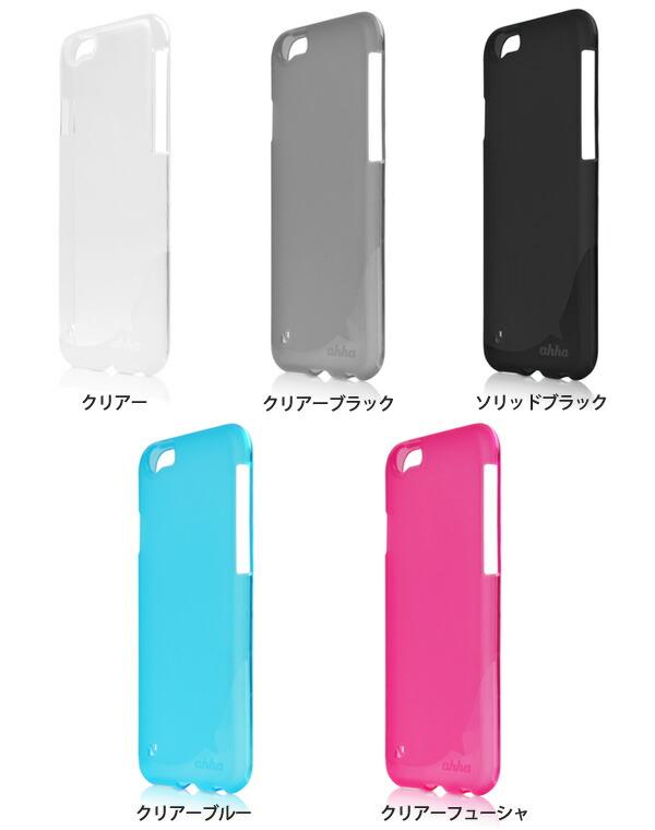 【ahha/アハ】iPhone6 ケース クリア ソフト MOYA グミケース 4.7inc
