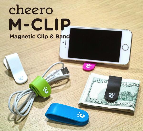 Cheeroclip 001