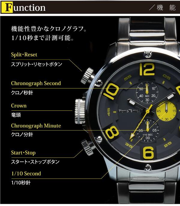 Franc Temps/フランテンプス Gavarni/ガヴァルニ クロノグラフ ステンレス メンズ メンズ腕時計 メンズ 腕時計