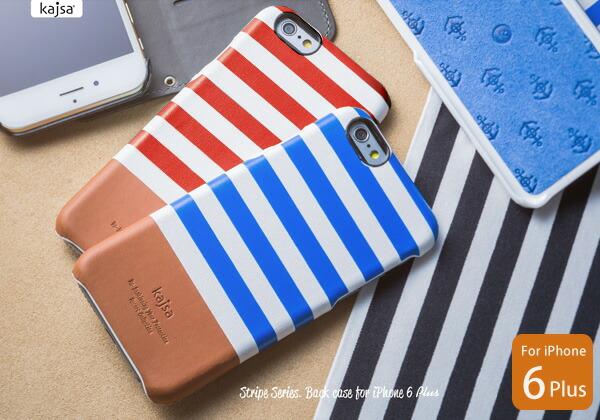 【Kajsa/カイサ】resort collection Backcase  ストライプパターンバックケース for iPhone6Plus(5.5inch)