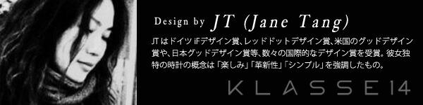 KLASSE14 JT Imperfect im im square 腕時計 クラス14