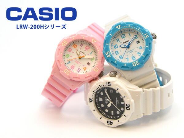 CASIO(カシオ) LRW-200H チプカシ チープカシオ