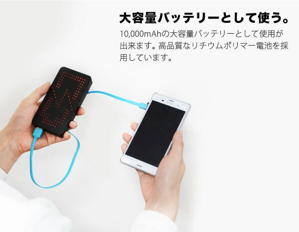 【楽天市場】大容量 バッテリー POWER CUBE PRO パワーキューブプロ ...