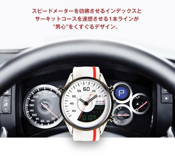 Franc Temps/フランテンプス Racing/レーシング メンズ 腕時計 メンズ腕時計