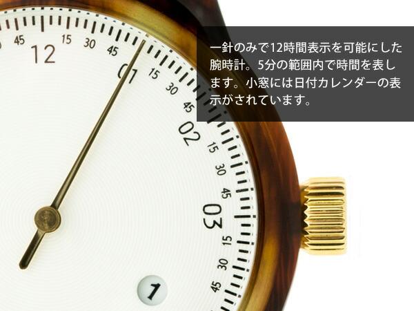 SQUARESTREET SQ03 MINUTEMAN 腕時計 ONEHAND 一針