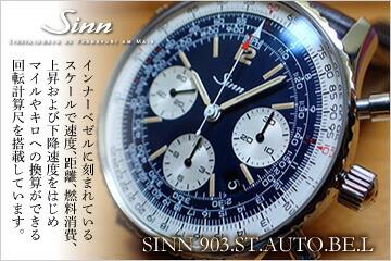 ジン 腕時計 SINN 903.ST.AUTO.BE.L