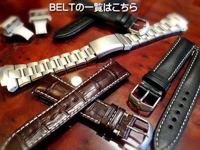 ジン 腕時計 SINN ベルトバンド