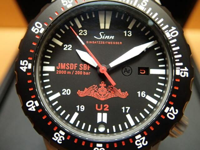 U2J-SBF