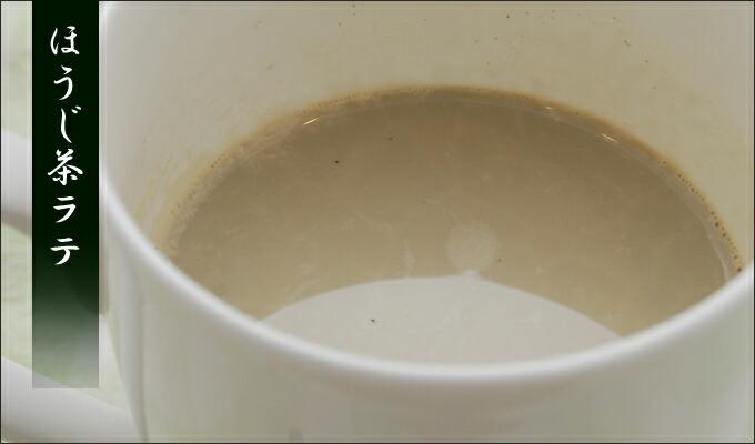ロイヤルミルクほうじ茶の素    250g