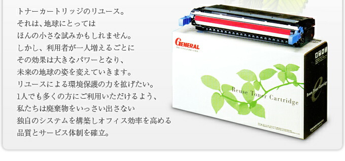 [ゼネラル] キャノン カートリッジ303
