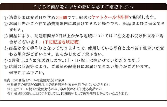 道の駅「にしお岡ノ山」 プレミアム抹茶ロール和華「WAKA」
