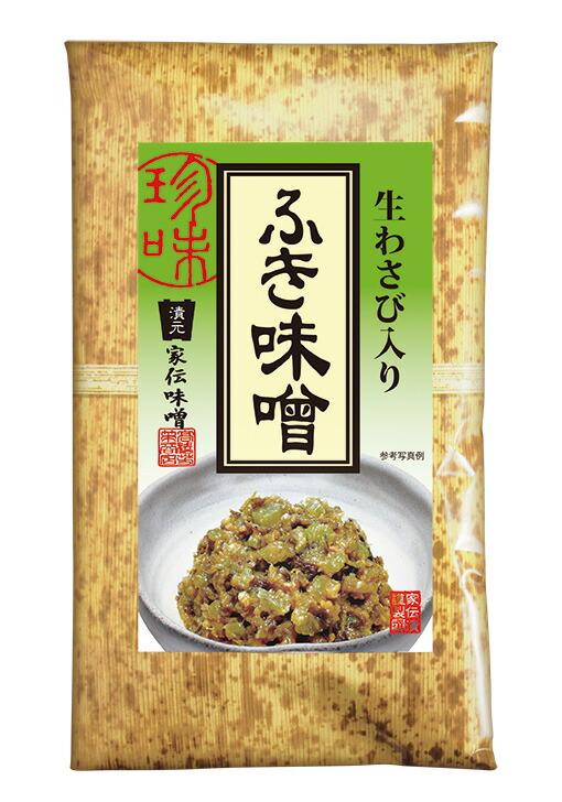 ふき味噌竹紙