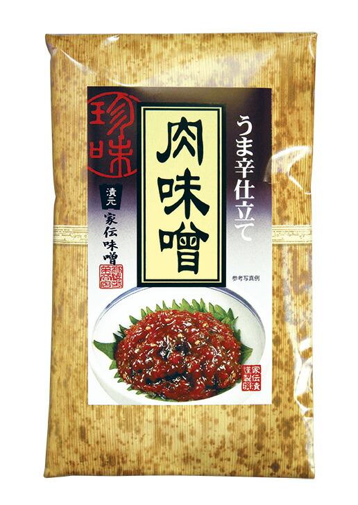 肉味噌竹紙