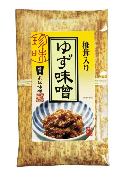 ゆず味噌竹紙
