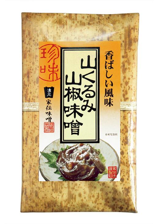 山くるみ山椒味噌竹紙