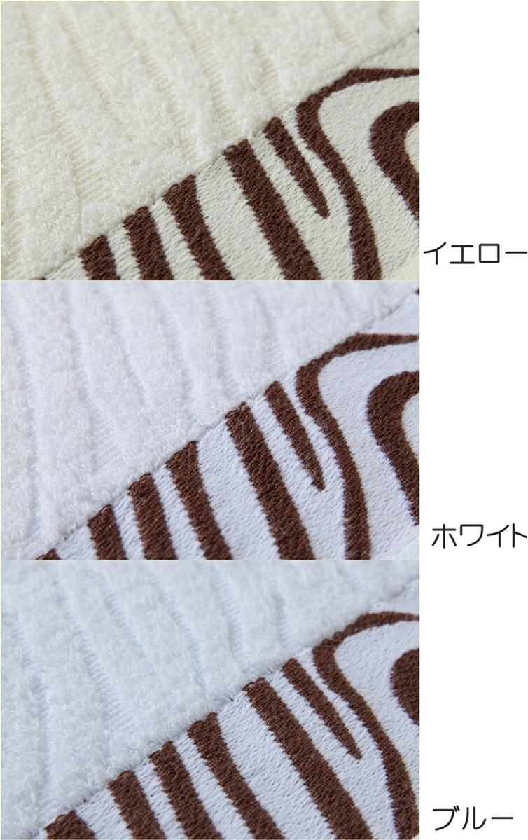 竹繊維タオル3色 竹布 抗菌 アトピー肌
