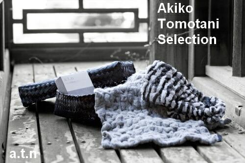 Akiko Tomotani selection