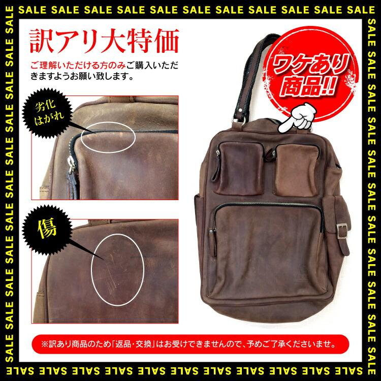 d1fafaf4868c 最高級レザーを贅沢に使った縦長バッグです。 熟練した職人がひとつひとつ手作りしたこだわりのアイテム。  シンプルなデザインで用途を選ばず、通勤・通学に活躍して ...
