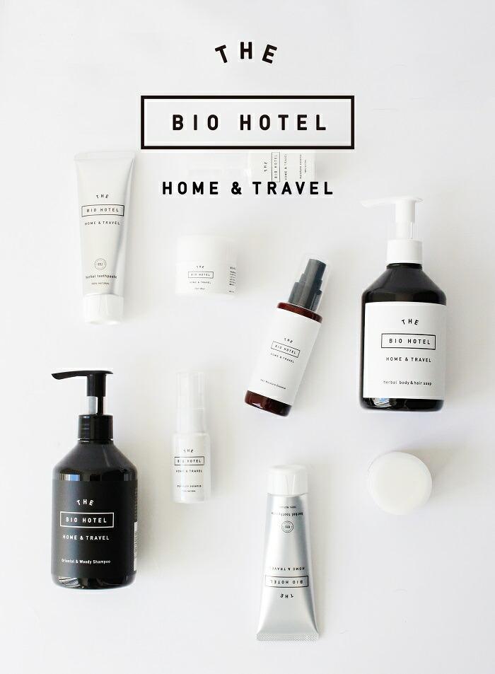 Bio hotel sisdesign monotone market for Bio design hotel