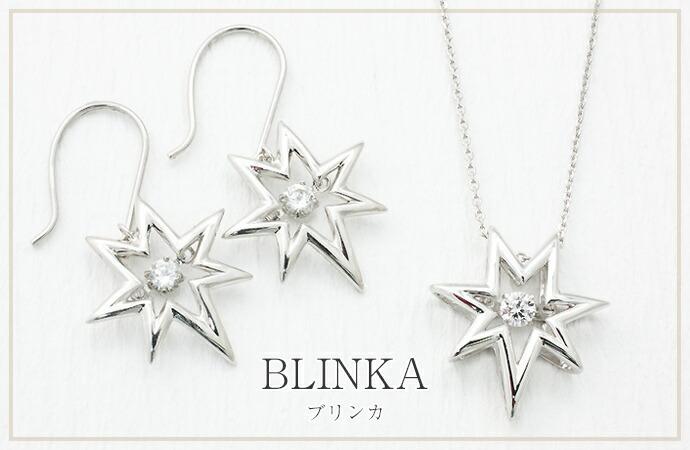 リリコプロデュース,スパークリングダイヤモンド,スターペンダント,ダンシングストーン,stjärna,シャーナ