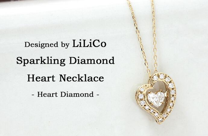 リリコプロデュース,スパークリングダイヤモンド,スターペンダント,ダンシングストーン,