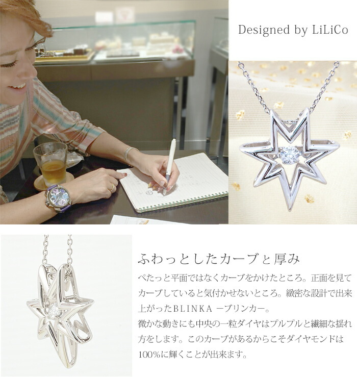 スパークリングダイヤモンド,特殊な方法でダイヤモンドをセッティング,日常生活の極小さな動きが伝わり、中央のダイヤモンドがプルプルと小刻みに揺れます,ほとんど無色のHカラー,SI落ちのI1,内包物や傷の少ない石,ブライダルに使われるプラチナ,変色しづらい,stjärna,シャーナ