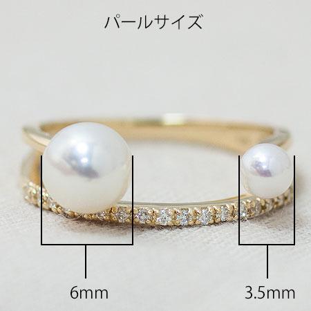 あこや,パール,リング,ジュエリー,ダイヤモンド,フォークリング
