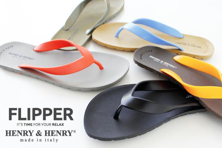 Henry & Henry Flipper イメージ画像