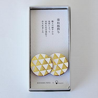 kazari(かざり)重ね紙飾り ピアス・イヤリング ラウンド(大)