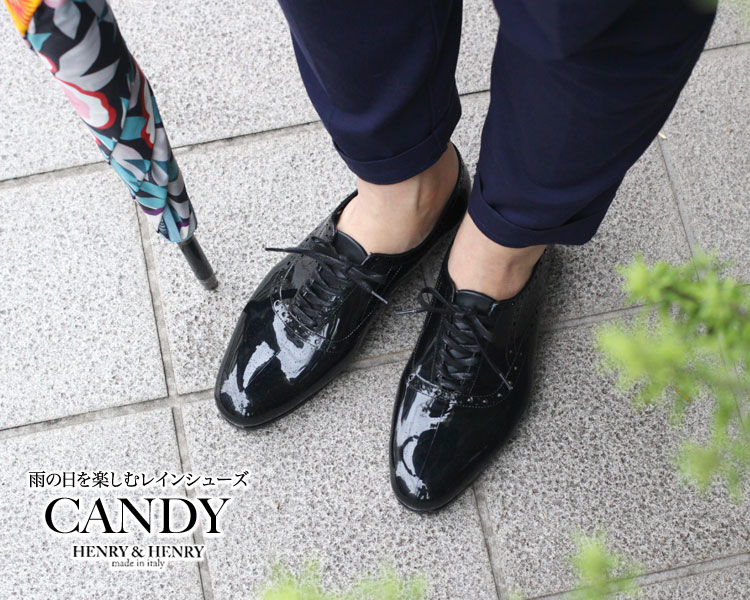 HENRY & HENRY CANDY イメージ画像
