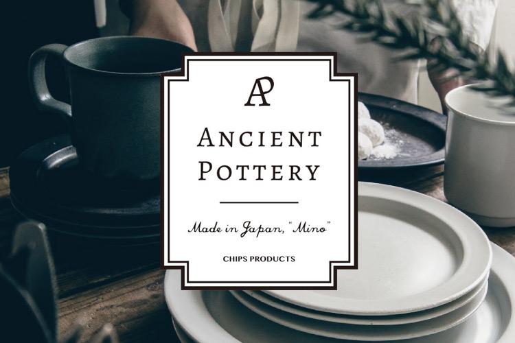 Ancient Pottery(エンシェントポタリー エイシェントポタリー)