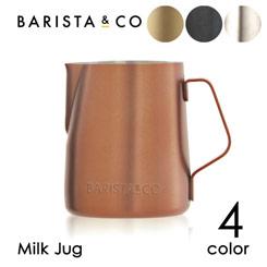 BARISTA&CO バリスタアンドコー Milk Jug ミルクジャグ