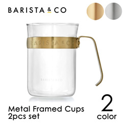BARISTA&CO バリスタアンドコー Metal Framed Cups 2pcs set メタルフレームカップ 2セット