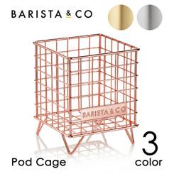 BARISTA&CO バリスタアンドコー Pod Cage ポッドケージ