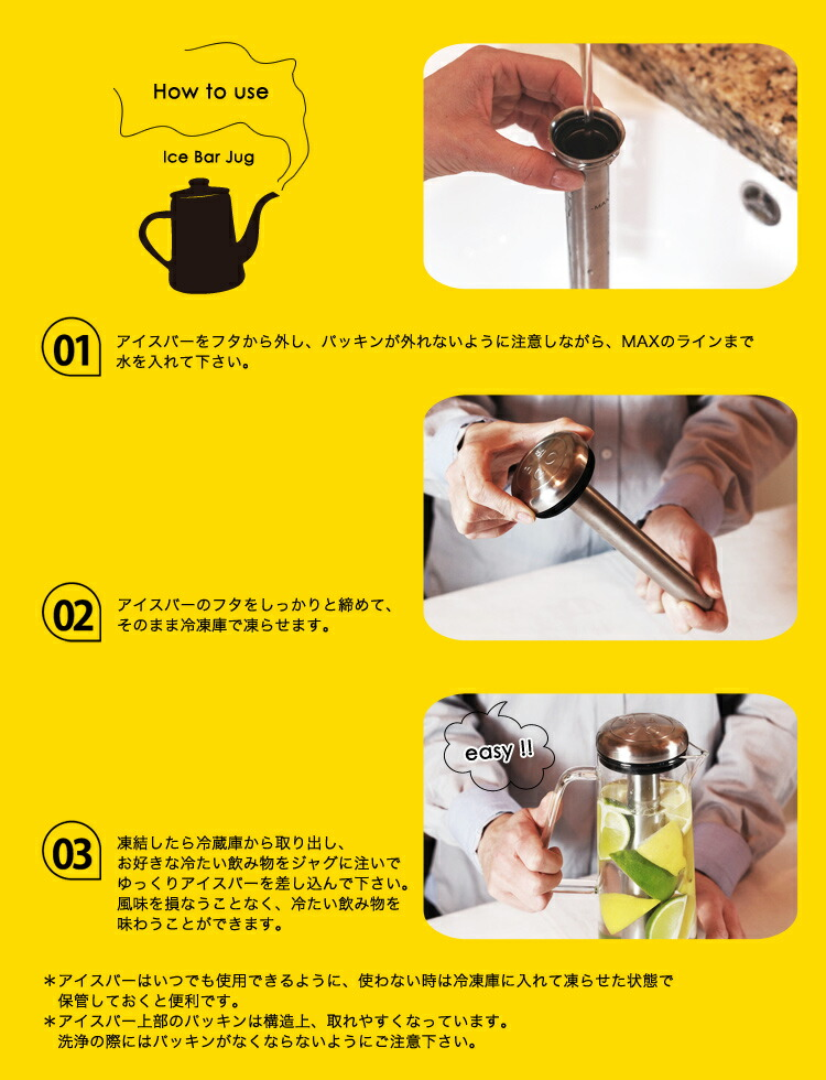 Barsita&Co バリスタアンドコー 正規販売店 Cold Brew Carafe イメージタイトル