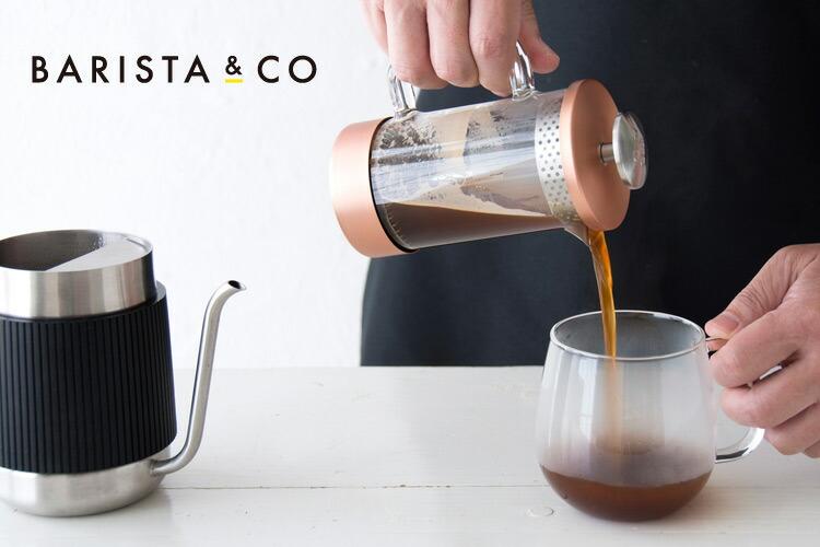 Barsita&Co バリスタアンドコー 正規販売店 ブランドイメージタイトル