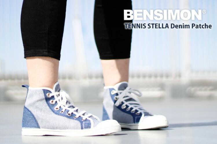 ベンシモン(BENSIMON)Tennis Stella Denim Patche テニスラセットデニムパッチ 限定ジーンズ柄