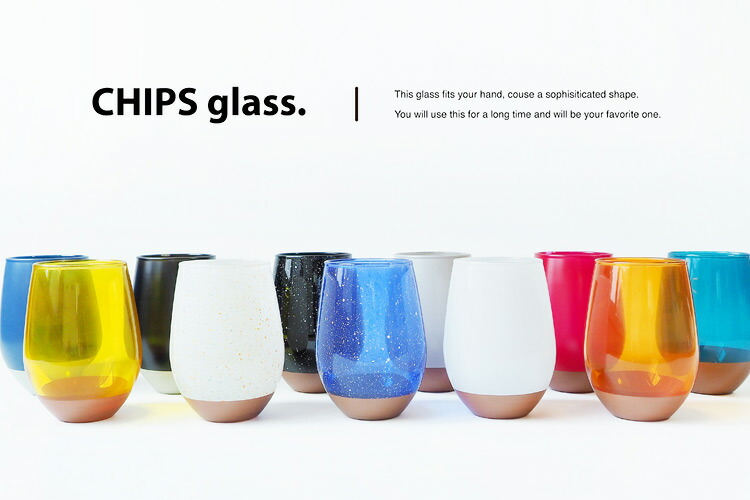 chips glass
