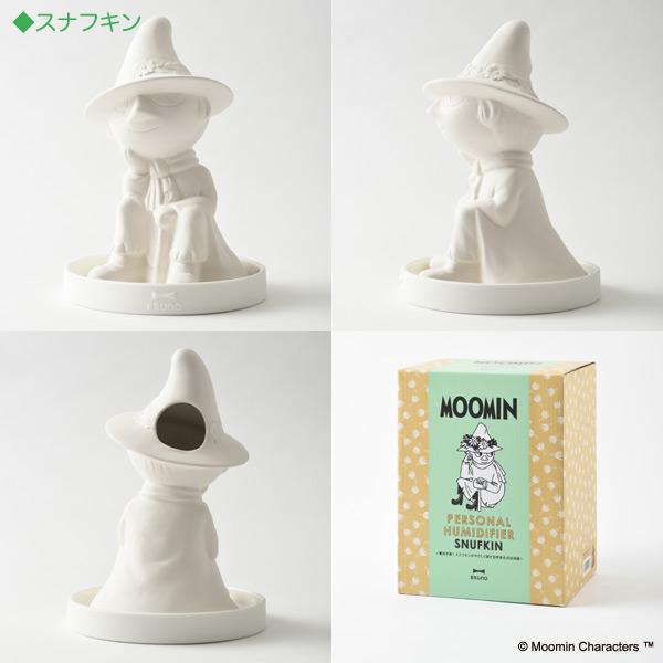 BRUNOパーソナル気化式加湿器 ムーミン moomin