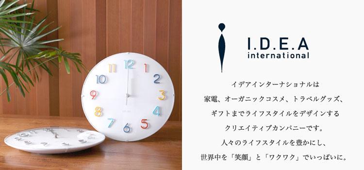 イデアインターナショナル 商品一覧