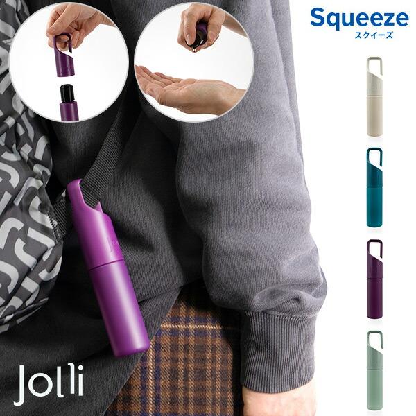 Jolli Squeeze ジョリー スクイーズ