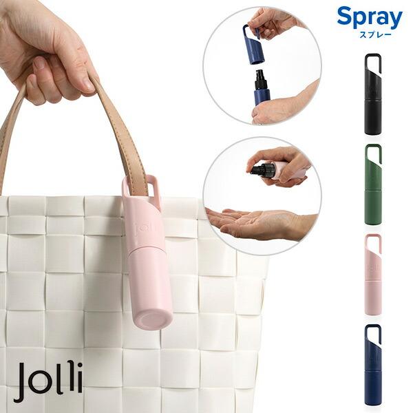 Jolli Spray ジョリー スプレー