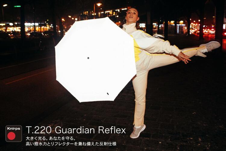 T220 Guardian Reflex knirps クニルプス