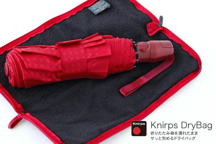 drybag ドライバッグ クニルプス