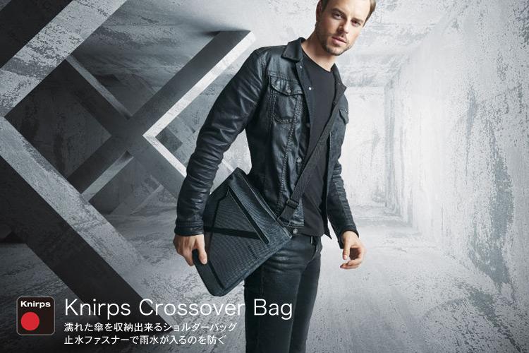 crossoverbag