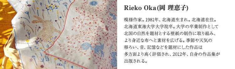 QUARTER REPORT(クォーターリポート)岡理恵子 Baby Gift Set (ベビーギフトセット)【Gフロート】スタイ・おくるみ
